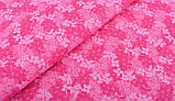 Квітковий набір тканини для рукоділля в помаранчевому кольорі - 8 відрізів 25*25 см, фото 7
