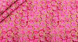 Квітковий набір тканини для рукоділля в помаранчевому кольорі - 8 відрізів 25*25 см, фото 10