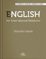 """Книга """"Англійська мова для міжнародних відносин"""" Книга для викладача 3-тє вид. Турчин Д. Б."""