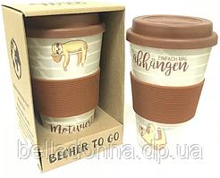 Кофейная эко кружка из бамбука to Go Becher 350 мл