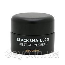 Омолаживающий крем для век с муцином улитки AYOUME Black Snail Prestige Eye Cream, 30 мл