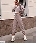 Прогулочный костюм женский, фото 4