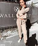 Прогулочный костюм женский, фото 10