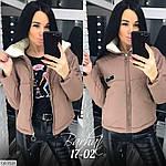 Куртка женская, фото 4