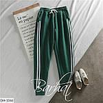 Спортивные штаны женские, фото 8
