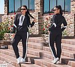 Спортивный костюм женский (Батал), фото 2