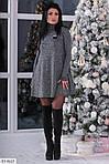 Платье женское (Батал), фото 4