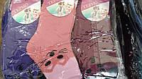 Носки детские (3-5 лет) 010 (нос)