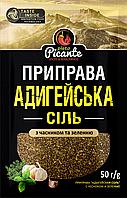 Приправа Адигейска сіль з часником та зеленню. 50г.
