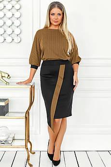 Оригинальная трикотажная юбка Лион зигзаг