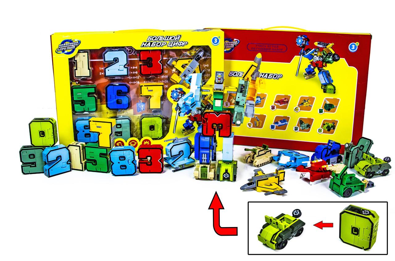 Развивающий игровой набор Цифры-Трансформеры, Большой набор