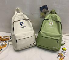 Женский тканевый рюкзак Ромашка, фото 2
