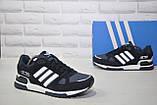 Мужские демисезонные кроссовки натуральный замш и нубук в стиле Adidas ZX 750, фото 5