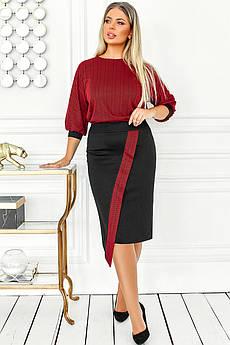 Черная юбка с бордовой вставкой Лион зигзаг