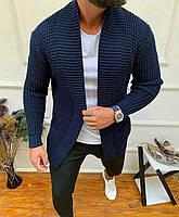 Мужской стильный вязаный кардиган синий ( Турция )