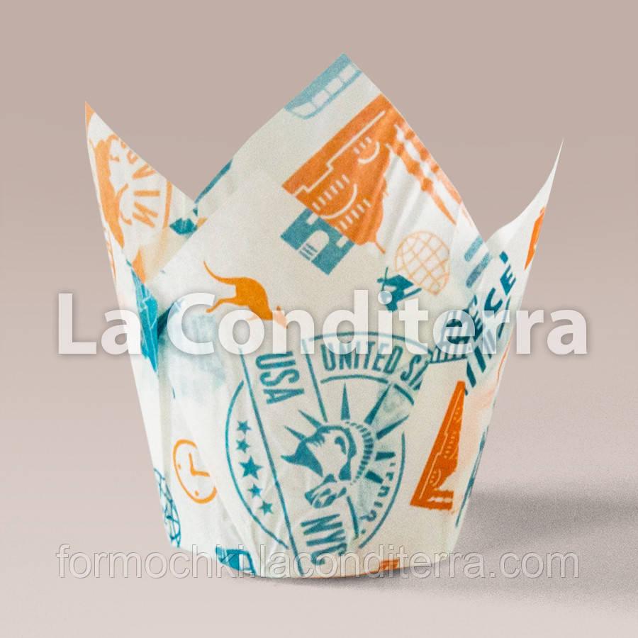 Бумажные формочки для кексов Тюльпан с рисунком  Путешествие (150 шт., d=60 мм, высота бортика=55/82 мм)