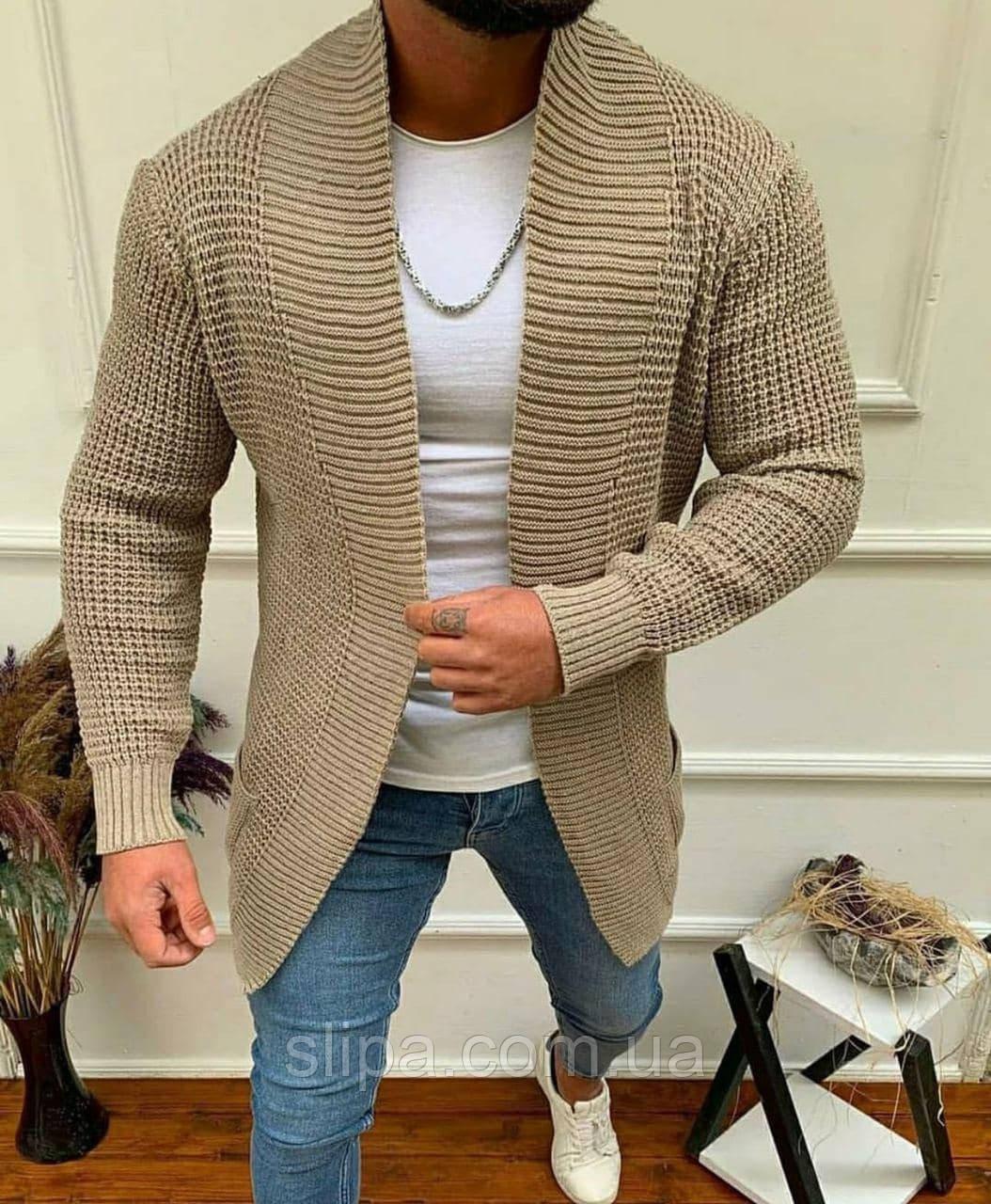 Стильний чоловічий в'язаний кардиган світло коричневий ( Туреччина )