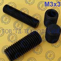 Винт установочный М3х3 DIN 913, ГОСТ 11074-93, ISO 4026.