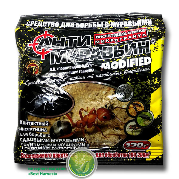 Антимуравьин микрогранула 120 г, оригинал - средство от бытовых муравьев