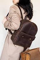 Мини рюкзак ручной работы кожаный женский, коричневый женский рюкзак из натуральной кожи