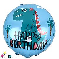 Фольгированный шар 18 Pinan Happy Birthday, динозавр, 44 см