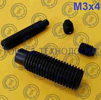 ВИНТ УСТАНОВОЧНЫЙ DIN 915 М3х4, ГОСТ 11075-93, ISO 4028.