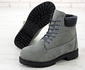 Мужские Ботинки зимние Timberland Grey 42