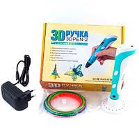 3D-ручка для творчества c ЖК-дисплеем 3DPEN-2 Подарок ребенку | 3Д-ручка для мистецтва з дисплеєм