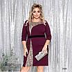 Платье вечернее облегающее креп дайвинг+сетка-напыление блеск 50,52,54,56, фото 5