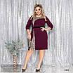 Платье вечернее облегающее креп дайвинг+сетка-напыление блеск 50,52,54,56, фото 6