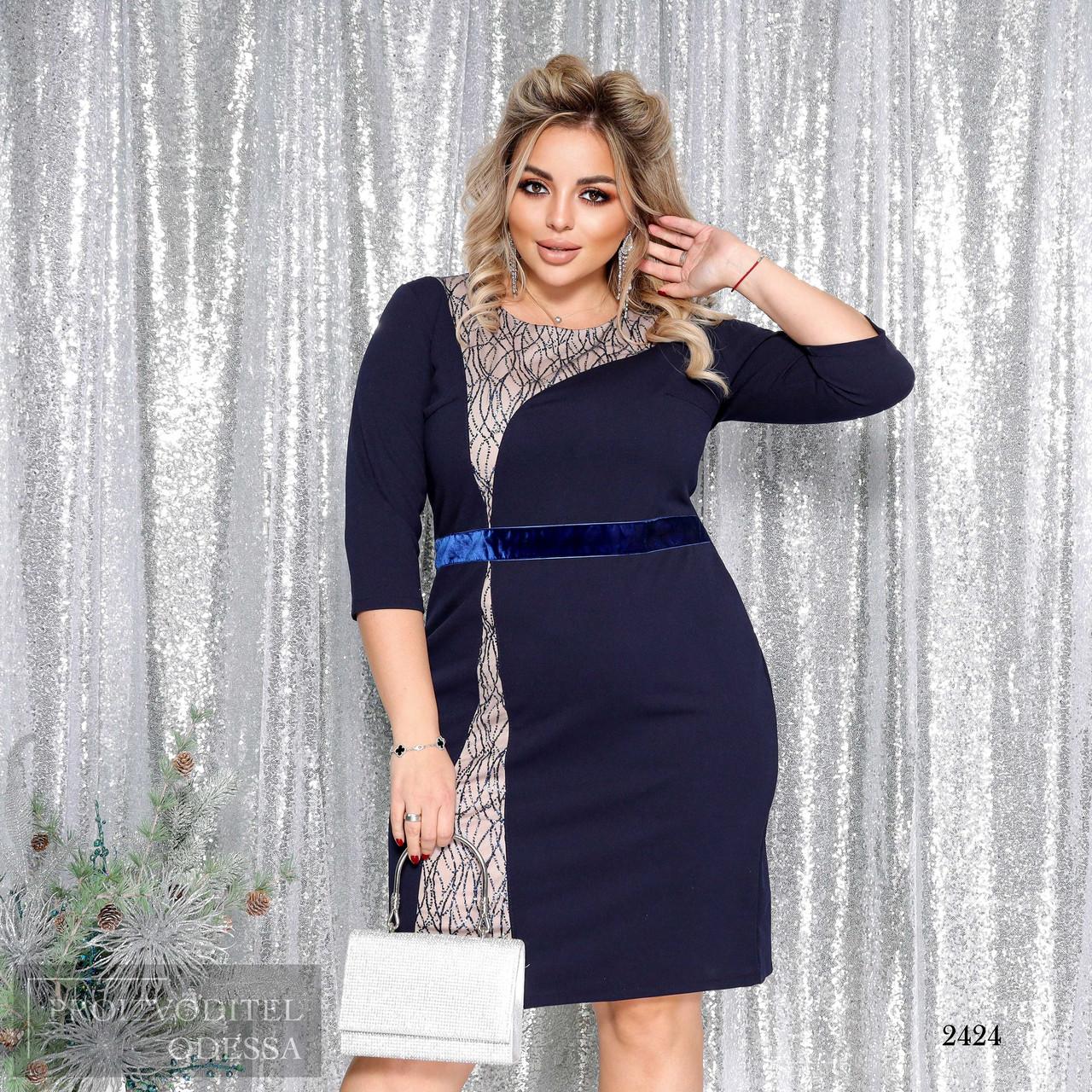 Платье вечернее облегающее креп дайвинг+сетка-напыление блеск 50,52,54,56