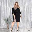 Платье вечернее облегающее креп дайвинг+сетка-напыление блеск 50,52,54,56, фото 4