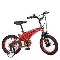 Велосипед детский 12 дюймов (магниевая рама) Profi Projective WLN1239D-T-3F Красный