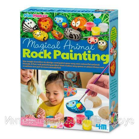 Набор для творчества 4M Рисунки на камне (00-04756)