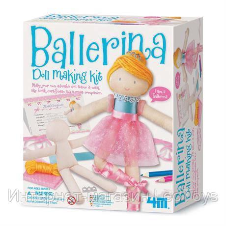Набор для творчества 4M Кукла-балерина (00-02731)