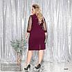 Платье вечернее облегающее креп дайвинг+сетка-флок напыление блеск 50,52,54,56, фото 4
