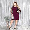 Платье вечернее облегающее креп дайвинг+сетка-флок напыление блеск 50,52,54,56, фото 3