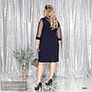 Платье вечернее облегающее креп дайвинг+сетка-флок напыление блеск 50,52,54,56, фото 2