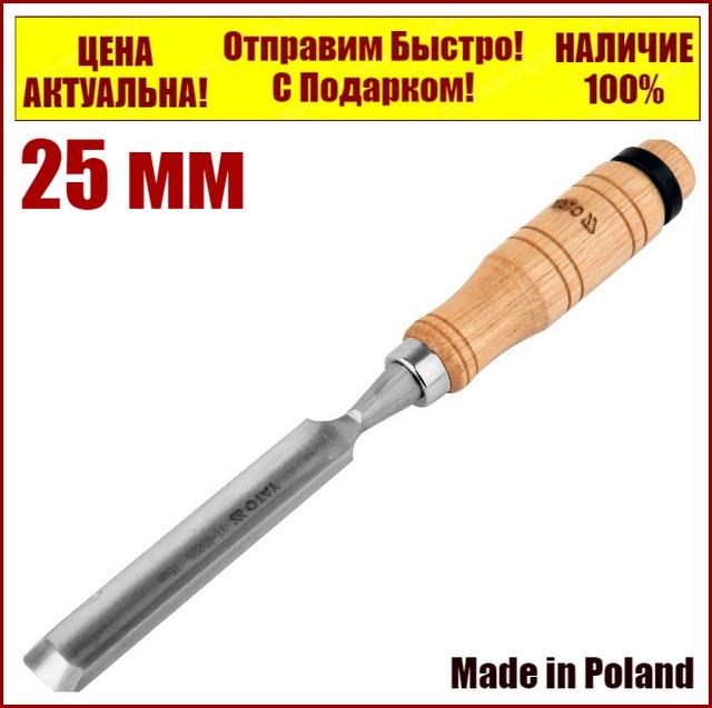 Стамеска полукруглая 25 мм деревянная ручка Yato YT-62826