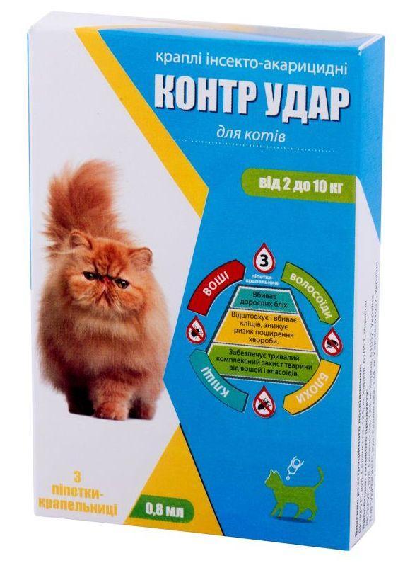 КОНТР УДАР капли от блох на холку для кошек весом от 2 до 10 кг, 3 пипетки по 0,8 мл