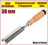 Стамеска полукруглая 38 мм деревянная ручка Yato YT-62828