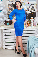 Нарядное стильное платье-туника яркого цвета с карманами