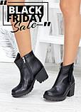 Ботинки АКЦИЯ черная кожа 7569-28, фото 2