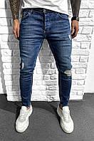 Чоловічі джинси cині Black Island 6203-3468, фото 1
