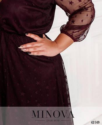 """Сногсшибательное женское платье с сеточкой, ткань """"Хлопок-стрейч"""" 50, 52, 54, 56, 58, 60 размер 50, фото 2"""