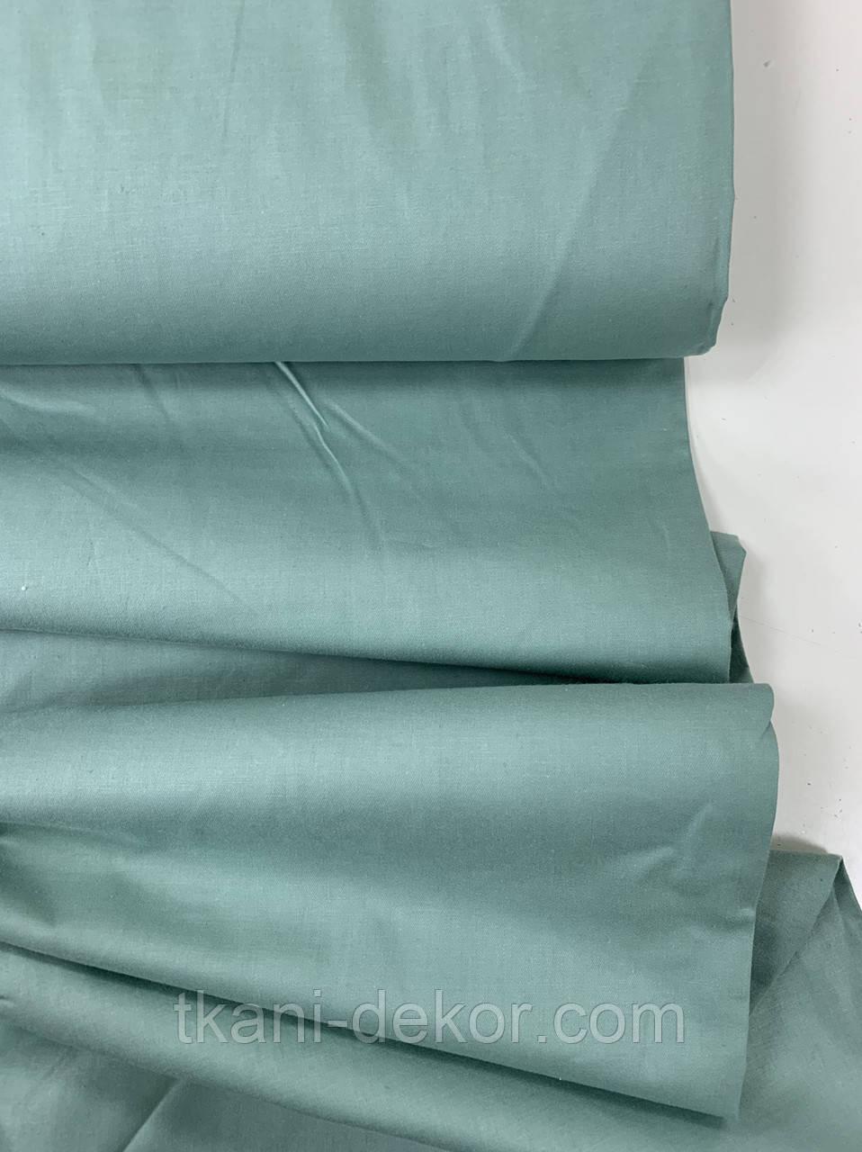 Сатин (хлопковая ткань) шалфей однотон