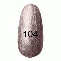 Гель- лак  KODI №104 бронзовый с перламутром 8мл