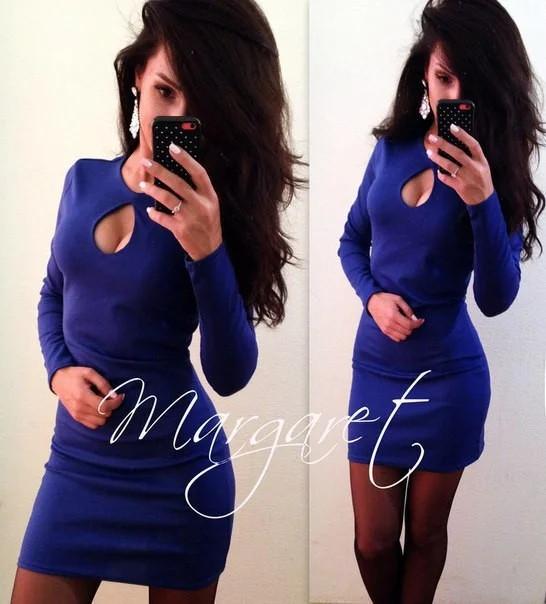 женское синее платье с вырезом каплей 44 размер