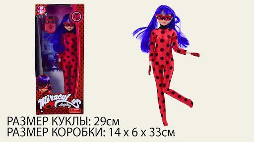 """Кукла """"Miraculous"""" Леди Баг в коробке 2129"""