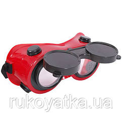 Очки Защитные Для Газосварщика INTERTOOL SP-0023